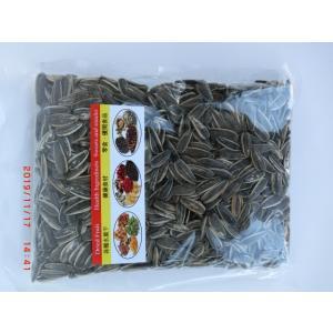 緑豆・小粒(小袋)60g(緑豆)内容量は可能限り、調整を対応し、気軽にお問合せ下さい。在庫限り。|asian-super