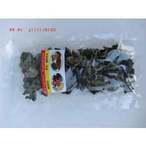 裏白きくらげスライス(小袋)10g(黒木耳糸)内容量は可能限り、調整を対応し、気軽にお問合せ下さい。在庫限り。|asian-super