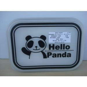 白黒バンター柄お弁当セット。上野動物園赤ちゃんパンター[香香 ]名付け記念、大特価。在庫限り。|asian-super