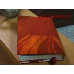 表布:シルク 裏布:シルク  サイズの詳細は、2枚目の画像をご覧ください。  柔らかめの芯使いで文庫...
