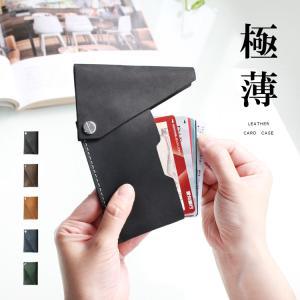 カードケース メンズ レディース スライド式 本革 オイルレザー キャッシュレス ミニ財布 スリム 薄型|asianarts