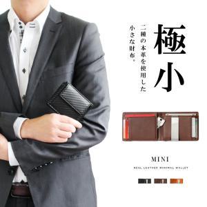 財布 二つ折り メンズ レディース カーボンレザー マネークリップ キャッシュレス スキミング防止 小銭入れ ミニ財布|asianarts