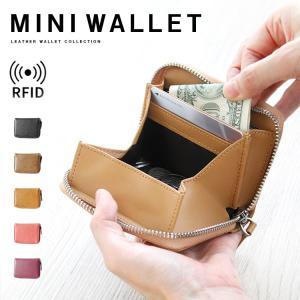 財布 ミニ財布 レディース メンズ 本革 ラウンドファスナー 小さい財布 レザー キャッシュレス 小銭入れ スキミング防止|asianarts