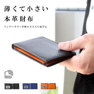 財布 二つ折り メンズ レディース カーボンレザー スキミング防止 薄い 軽い 小銭入れ ミニ財布|asianarts
