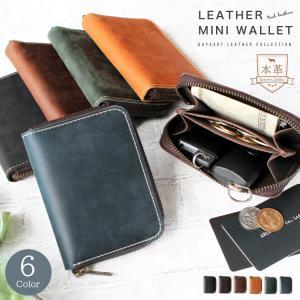 財布 ミニ財布 メンズ レディース ラウンドファスナー 小さい財布 本革 オイルレザー キャッシュレス コンパクト|asianarts
