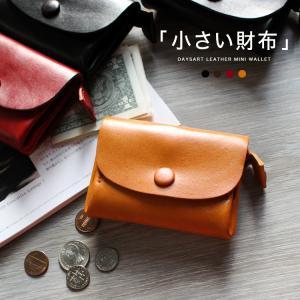 財布 ミニ財布 レディース メンズ 本革 オイルレザー 小さい財布 ミニウォレット コンパクト|asianarts