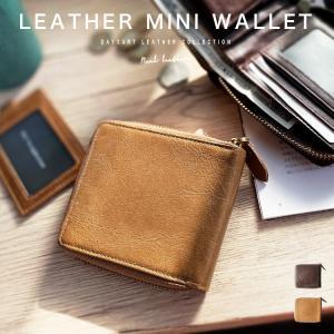財布 二つ折り メンズ レディース 本革 ラウンドファスナー オイルレザー パスケース付き スキミング防止 小銭入れ|asianarts