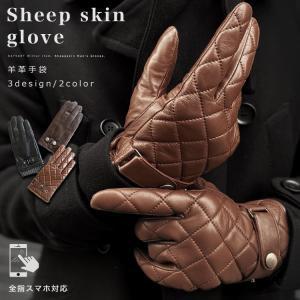 手袋 メンズ 本革 グローブ シープスキン スマホ対応 裏起毛|asianarts