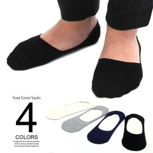 カバーソックス 靴下 ソックス スニーカーソックス メンズ くるぶし 黒 ブラック 白 ホワイト ネイビー グレー 薄い 素足 父の日 ギフト プレゼント|asianarts
