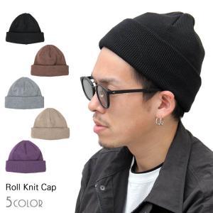 ニットキャップ ロールキャップ ワッチ ビーニー 帽子 日本製 国産|asianarts
