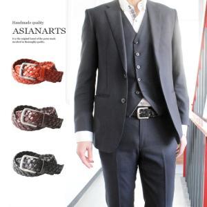 ベルト メンズ カジュアル 本革 レザー メッシュ 編み込みベルト ビジネス 穴多数 フリーサイズ 110cm asianarts
