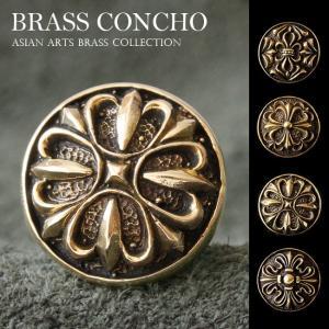 コンチョ ブラス 真鍮 ネジ式 パーツ ボタン カスタム ゴシックデザイン クロスモチーフ デザインコンチョ|asianarts