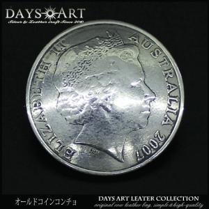 コンチョ オールドコイン ネジ式 パーツ ボタン カスタム オーストラリア硬貨 コインコンチョ|asianarts