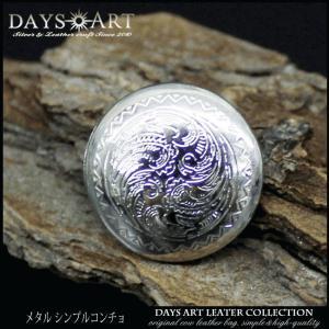 コンチョ メタル 合金 ネジ式 パーツ ボタン カスタム シンプル カービング彫刻|asianarts