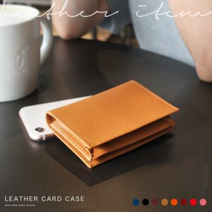 名刺入れ レザー 本革 カードケース サフィアーノ シンプル 二つ折り ビジネス フォーマル プレゼント|asianarts