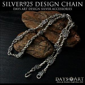 ネックレス シルバー925 デザインチェーン 百合の紋章 エンブレム スクリューチェーン チェーンのみ|asianarts