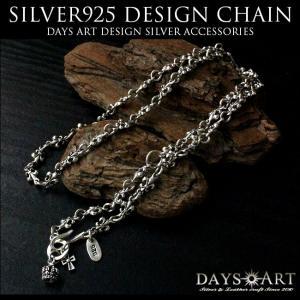 ネックレス シルバー925 デザインチェーン 百合の紋章 フレアチェーン チェーンのみ クロス クラウン|asianarts