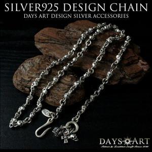 ネックレス シルバー925 デザインチェーン スカルヘッド スカルチェーン チェーンのみ クロス クラウン|asianarts