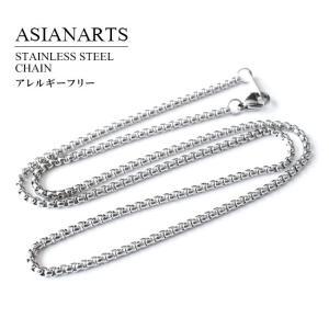 ネックレス チェーン ステンレス 40cm 45cm 50cm チェーンのみ 2.5mm あずき 小豆 甲丸チェーン|asianarts