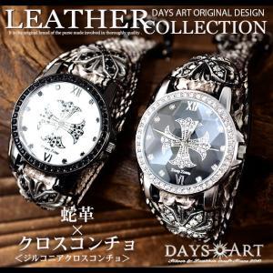 時計 メンズ 腕時計 レザーブレスレットウォッチ 牛革ベルト 本物ヘビ皮 ダイヤモンドパイソンスキン クロスデザインフェ|asianarts