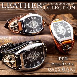 時計 メンズ 腕時計 レザーブレスレットウォッチ 牛革ベルト トノーフェイス イタリアンレザー ゴシッククロスコンチョ|asianarts