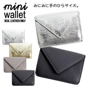 財布 三つ折り財布 牛革 三つ折り財布 コンパクト 大容量 ミニ財布 全4色|asianarts