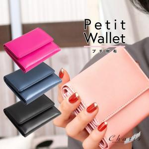 財布 ミニ財布 三つ折り財布 コンパクト 小さい財布 カード収納 小銭入れ シンプル コンパクト かわいい おしゃれ|asianarts
