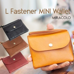 財布 ミニ財布 イタリアンレザー 本革 L字ファスナー 薄い コンパクト キーリング付き 小さい|asianarts