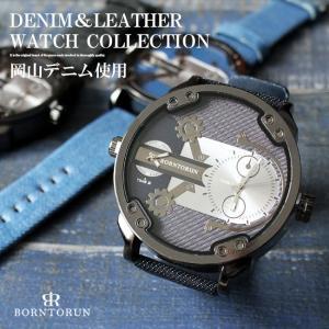 腕時計 デザインウォッチ メンズ 岡山デニム デュエルタイム ブレスウォッチ 日本製 シチズン CITIZEN 本革 箱付き|asianarts