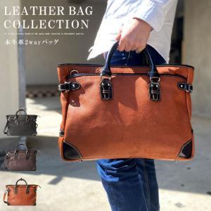バッグ メンズ ビジネスバッグ 本革 レザー ショルダーバッグ トートバッグ 大容量 大きい A4 肩掛け|asianarts
