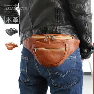 ウエストポーチ レザー 本革 ボディバッグ ヒップバッグ カーフスキン ファスナーポケット ファニーパック|asianarts