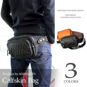 バッグ メンズ ウエストポーチ 本革 レザー ボディバッグ ダイヤキルティング カーフスキン スリングバッグ ウエストバッグ|asianarts