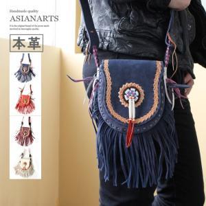 ショルダーバッグ レザー メディスンバッグ スエード ヌバック ビーズ装飾 牛革 鹿革 豚革 ハンドメイド手縫い|asianarts