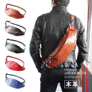 ボディバッグ レザー メンズ 本革 ダイヤキルティング スリングバッグ イタリアンレザー ワンショルダー 斜めがけ ショルダー|asianarts