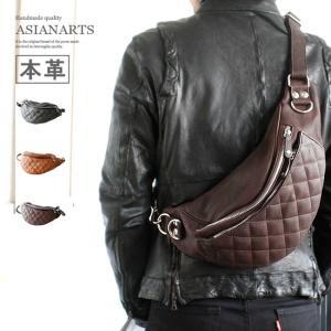 バッグ メンズ ボディバッグ 本革 レザー ダイヤキルティング ワンショルダーバッグ カーフスキン レザーバッグ|asianarts