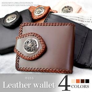 財布 二つ折り財布 メンズ 本革 レザー ショートウォレット サドルレザーウォレット シンプル 小銭入れあり レースアップ asianarts