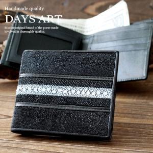 財布 二つ折り財布 メンズ レディース ユニセックス 本革 レザー エイ革 スティングレー|asianarts