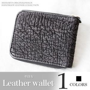 財布 二つ折り財布 メンズ 本革 レザー ラウンドファスナー サメ革 シャークスキン|asianarts