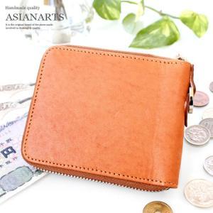 財布 二つ折り財布 メンズ レディース ユニセックス 本革 レザー ラウンドファスナー ヌメ革 ショートウォレット|asianarts