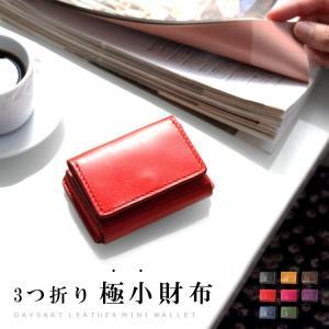 ミニ財布 ミニマルウォレット メンズ レディース 本革 イタリアンレザー ブランド 小銭入れあり|asianarts