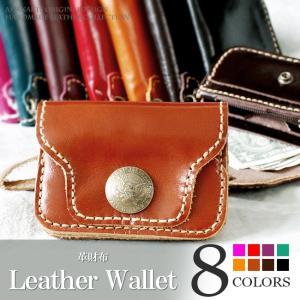 財布 二つ折り財布 メンズ 本革 レザー 光沢レザー コインケース 小銭入れ ショートウォレット エナメル加工|asianarts