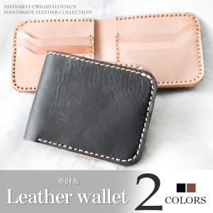 財布 二つ折り財布 メンズ 本革 レザー ヌメ革 サドルレザー 札入れ|asianarts