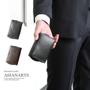 財布 三つ折り財布 メンズ レディース ユニセックス 本革 レザー 小さい ショートウォレット シンプル スムースレザー|asianarts