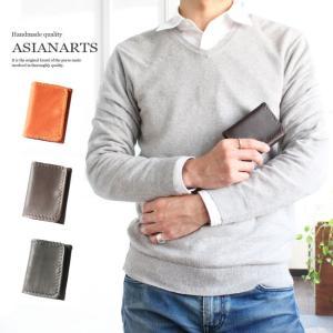 財布 ミニ財布 メンズ レディース ユニセックス 本革 レザー 小さい財布 レザーウォレット 三つ折り コンパクトウォレット|asianarts