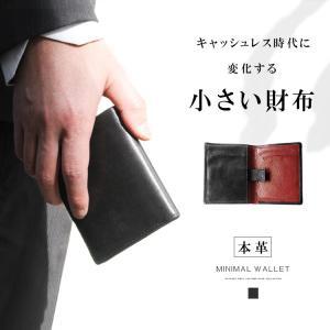 小さい財布 ミニマルウォレット メンズ レディース 本革 レザーウォレット スライド式カード入れ カードケース ミニマリスト|asianarts