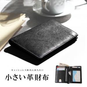 小さい財布 ミニマルウォレット メンズ レディース 本革 レザーウォレット 窓付きカード入れ カードケース ミニマリスト|asianarts