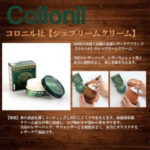 コロニル 1909ショプリームクリームデラックス 栄養クリーム 100ml シューケア 靴磨き Co...