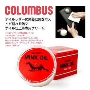 ■成分 ろう、動物性油脂、流動パラフィン  ■容量 45g ■対象素材 オイルレザー、サドルレザー等...
