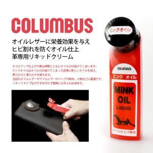 ■成分 ろう、動物性油脂、流動パラフィン  ■容量 65cc ■対象素材 オイルレザー、サドルレザー...