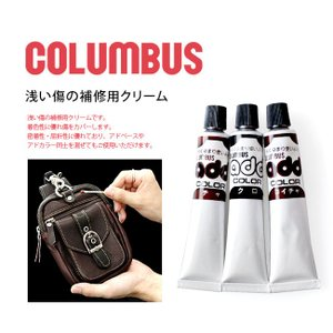 コロンブス アドカラー 補修用品 カラーリング レザーケア用品 シューケア 靴磨き COLUMBUS...
